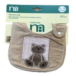 پیشبند نوزاد مادرکر mothercare کد 003