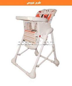 صندلی غذای زویه zooye کد z32