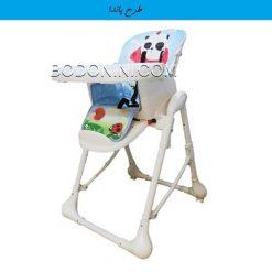 صندلی غذای zooye زویه